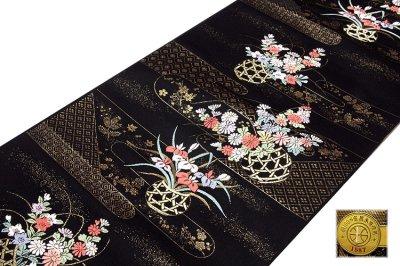 画像1: ■京都西陣織 「新装織物謹製」 黒地 煌びやかな金糸織 花籠 花模様 正絹 九寸 名古屋帯■