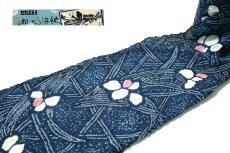 画像2: ■【訳あり】「伝統工芸品 有松鳴海絞り」 落ち着いた藍色 菖蒲 贅沢で細やかな 総絞り 最高級 浴衣■ (2)