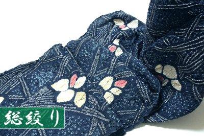 画像3: ■【訳あり】「伝統工芸品 有松鳴海絞り」 落ち着いた藍色 菖蒲 贅沢で細やかな 総絞り 最高級 浴衣■