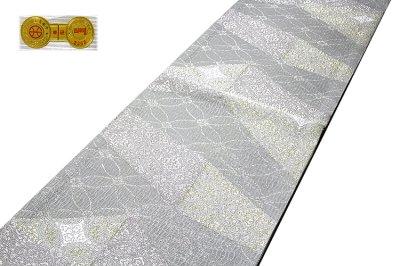 画像1: ■京都西陣織 「大光織物謹製」 金 銀 七宝花菱 薄グレー色系 単衣着物や夏着物に最適 単衣 夏物 正絹 袋帯■
