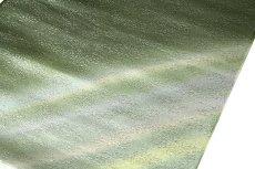 画像2: ■煌びやかな引箔 美しいグラデーション 正絹 九寸 名古屋帯■ (2)