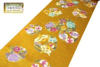 画像1: ■「最高級-振袖用」 花輪柄 黄金色 小松ちりめん 日本製 正絹 長襦袢■