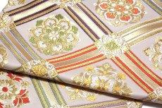 画像4: ■「慶長菱取華文-白寿苑謹製」 訪問着 フォーマル 京都西陣織 白色系 正絹 高級 袋帯■ (4)