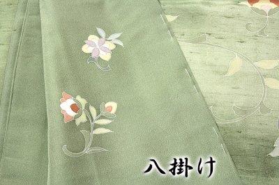 画像3: ■「つむぎ生地」 ボカシ染め 唐花模様 金彩加工 紬 正絹 訪問着■