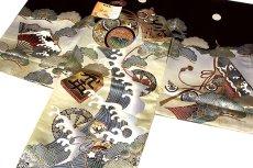 画像2: ■【訳あり】「正絹 男の子 のしめ 一つ身」 日本製 将棋の駒 瓢箪柄 宝尽くし 金彩銀彩加工 松柄 綸子生地 男児 七五三 祝着物■ (2)