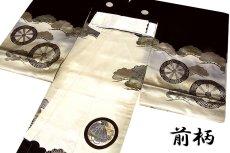 画像6: ■【訳あり】「正絹 男の子 のしめ 一つ身」 日本製 将棋の駒 瓢箪柄 宝尽くし 金彩銀彩加工 松柄 綸子生地 男児 七五三 祝着物■ (6)