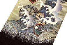 画像5: ■【訳あり】「正絹 男の子 のしめ 一つ身」 日本製 将棋の駒 瓢箪柄 宝尽くし 金彩銀彩加工 松柄 綸子生地 男児 七五三 祝着物■ (5)