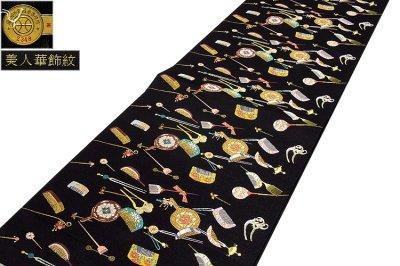 画像1: ■「京都西陣織:帯匠山下謹製」 美人華飾紋 黒色 正絹 袋帯■