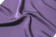画像4: ■「日本の絹:丹後ちりめん生地使用」 別誂え 深紫色系 地紋 正絹 色無地■ (4)