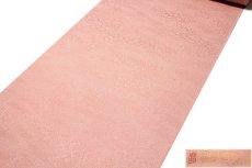 画像2: ■「日本の絹:丹後ちりめん生地使用」 華やかな 虹色系 地紋 堅牢染 正絹 色無地■ (2)