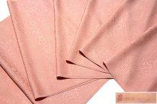 画像3: ■「日本の絹:丹後ちりめん生地使用」 華やかな 虹色系 地紋 堅牢染 正絹 色無地■ (3)