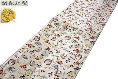 画像1: ■「京都西陣織:(有)山田幸謹製」 薄グレー色系 紹巴紅型 正絹 袋帯■