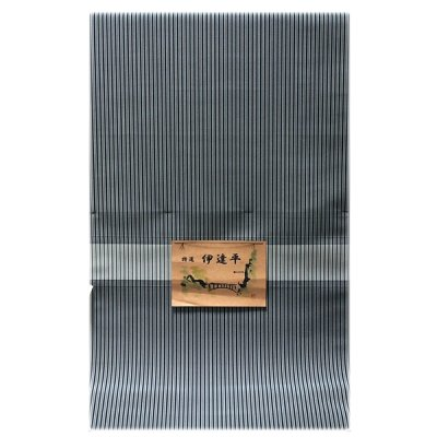 画像3: ■「特選 伊達平」 藍色 グレー色系 男物 米沢産 米沢織 反物 縞柄 上質で高級な 正絹 袴■