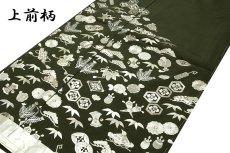 画像3: ■【訳あり】「中国伝統工芸:蘇州刺繍」 銀彩加工 宝尽くし 正絹 色留袖■ (3)
