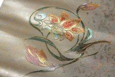 画像3: ■【訳あり】「螺鈿入り」 豪華な引箔 花模様 太鼓柄 正絹 九寸 名古屋帯■ (3)