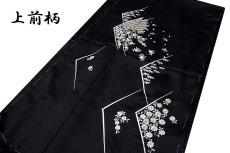 画像3: ■「贅沢な総刺繍」 黒色 柄全てが細やかな刺繍 七宝 菊梅笹 高級ちりめん生地使用 正絹 付下げ 訪問着■ (3)