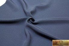 画像4: ■「万葉:色花火」 日本の絹 丹後ちりめん生地使用 紺鼠色系 4丈 反物 正絹 色無地■ (4)