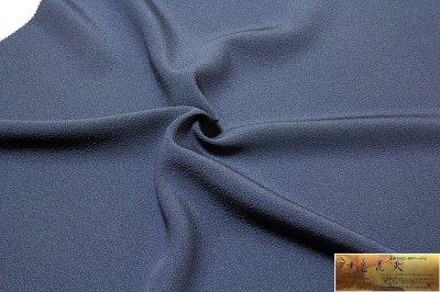 画像3: ■「万葉:色花火」 日本の絹 丹後ちりめん生地使用 紺鼠色系 4丈 反物 正絹 色無地■