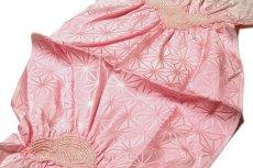 画像3: ■【訳あり】「贅沢な絞り」 青海波 可愛らしい 薄ピンク色系 中抜き絞り 振袖 正絹 帯揚げ■ (3)