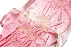画像2: ■【訳あり】「贅沢な絞り」 青海波 可愛らしい 薄ピンク色系 中抜き絞り 振袖 正絹 帯揚げ■ (2)