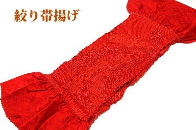 画像3: ■「贅沢な絞り」 華やかでオシャレな 束ね熨斗 中抜き絞り 振袖 正絹 帯揚げ■