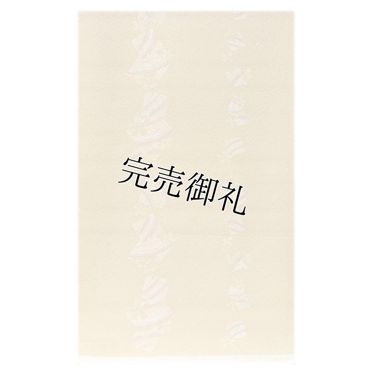 画像1: ■【訳あり】「高級ちりめん使用」 単衣にもおすすめ 桜柄 反物 正絹 小紋■ (1)
