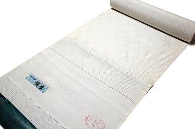 画像3: ■「羽衣-ダイヤグロ」 夏物 白色 いちまつ駒絽 反物 正絹 長襦袢■