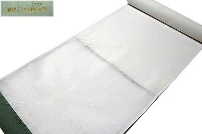 画像3: ■「東レシルック-丸洗いができる」 夏物 白色 平絽 反物 ポリエステル 長襦袢■