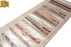 画像2: ■「京都西陣織:よこくに謹製」 煌びやかで豪華な 金糸織 正絹 九寸 名古屋帯■ (2)
