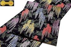 画像3: ■「京都西陣織:タケジ織物謹製」 色鮮やかで見事な 藤花文様 黒色 正絹 高級 袋帯■ (3)