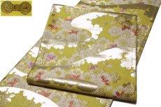 画像3: ■「京都西陣織:しらえ織物謹製」 桜花流水文 振袖 訪問着におすすめ 正絹 袋帯■ (3)