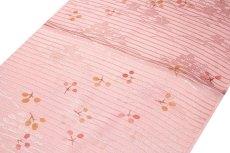 画像2: ■「正絹 夏物 絽」 華やかで可愛らしい 地模様入り 帯揚げ 平組 帯締め セット■ (2)