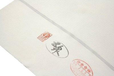 画像3: ■「お好みの色に染める-白生地」 五泉 日本の絹使用 白色 夏物 五本絽 高級 反物 正絹 色無地■