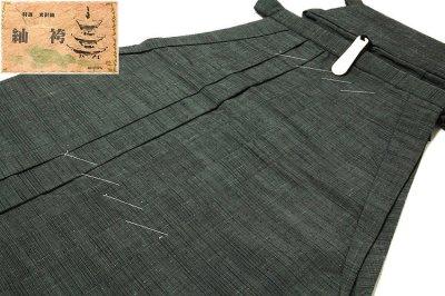 画像1: ■「仕立て上がり:特選 米沢織」 男物 味わい深い節糸 縞柄 正絹 米沢紬 馬乗袴■