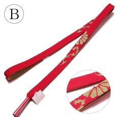 画像4: ■「振袖用:平組 帯締め:絹100%」 【全4種】 赤色 紅 紫色 紅緋 豪華な 成人式 振袖 礼装 和装小物 着物 着付け 小物 正絹 高級 帯〆■ (4)
