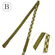 画像4: ■「平組 帯締め:絹100%」 【全4種】 市松模様 和装小物 着物 礼装 着付け小物 正絹 帯〆■ (4)
