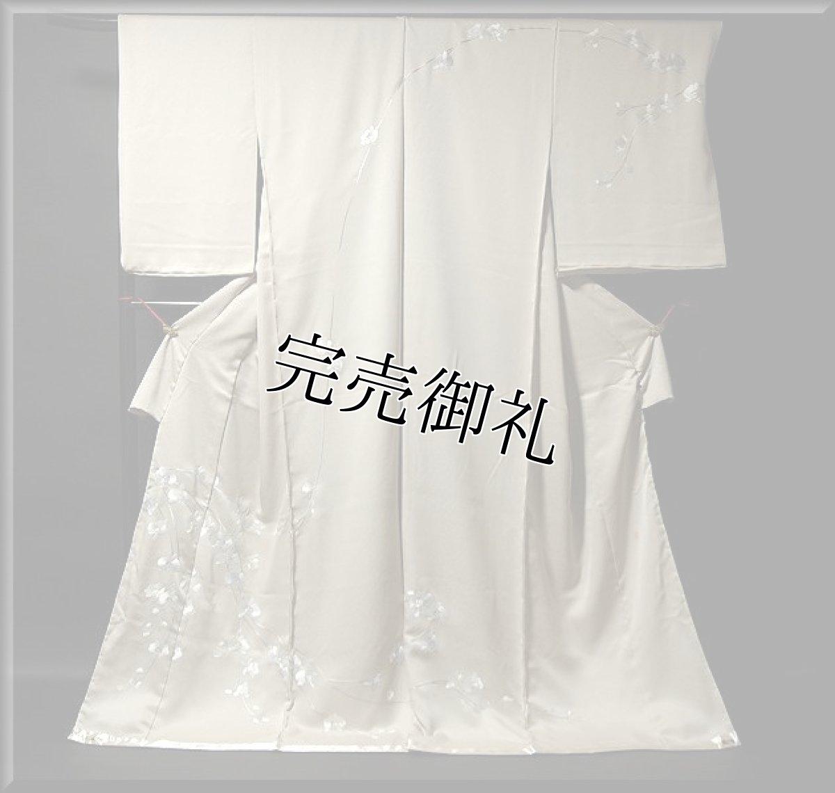 画像1: ■期間限定! お仕立て付き! 山口美術織物 錦繍 「御衣」 蘇州刺繍 総手刺繍 訪問着■ (1)