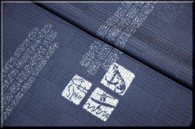 画像3: ■紺鼠色 お洒落 夏物 変り絽 小紋■