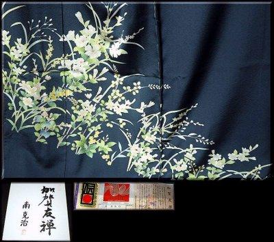 画像2: ■手縫い仕立て付き!本加賀友禅 「南克治」作 四季の花 訪問着■