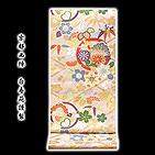 [和楽屋] ◆「京都西陣-白寿苑謹製」 慶長雅花宴文 振袖にも 正絹 袋帯◆