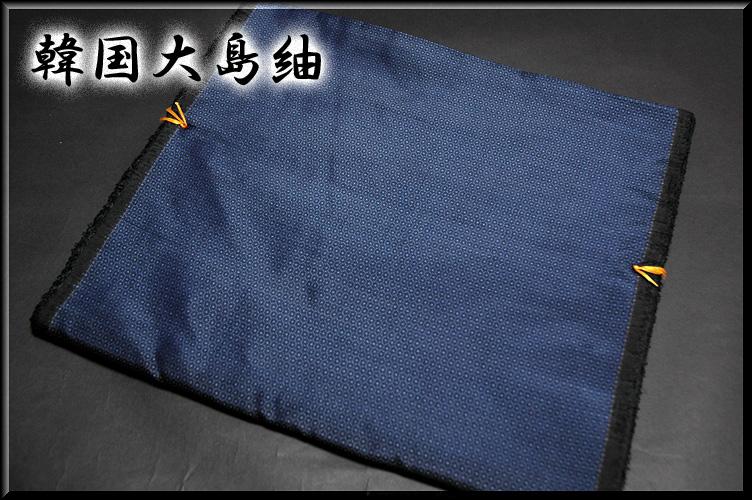 画像1: ■男物 大島紬 亀甲柄 光沢感のある濃紺色 着物羽織 疋物 アンサンブル■ (1)