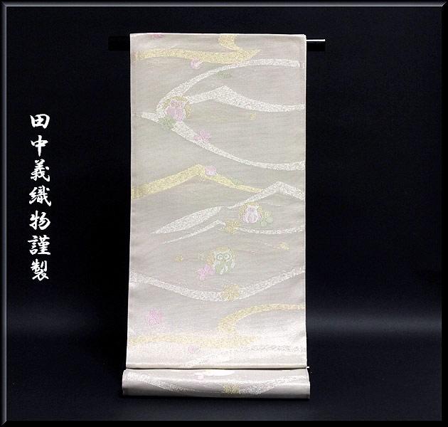 画像1: ■「田中義織物」謹製 可愛らしいフクロウ柄 グレー色 銀糸 正絹 夏物 絽 袋帯■ (1)