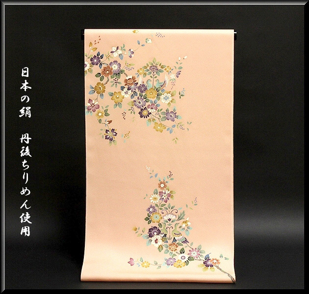 画像1: ■日本の絹 丹後ちりめん使用 咲き誇る花柄 付下げ■ (1)