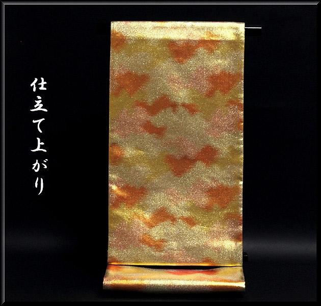 画像1: ■華やか 無地ボカシ フォーマルにも 仕立て上がり 全通柄 袋帯■ (1)