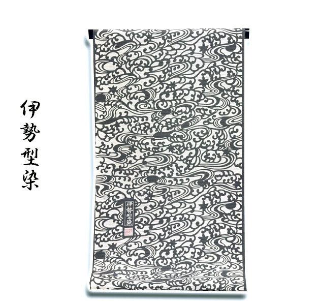 画像1: ■「そよかぜ」 伊勢型染 グレー地 夏物 絽 ちりめん 名古屋帯■ (1)