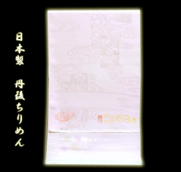 画像1: ■「日本製 丹後ちりめん」 ボカシ入り 薄い桜色 上品な 長襦袢■ (1)