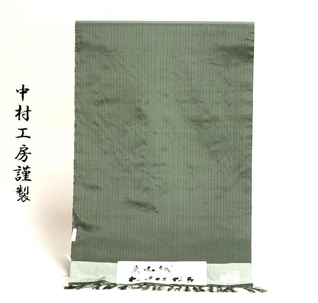 画像1: ■【鷹山織 米沢】 「なせばなる」 中村工房謹製 縦縞 男物 紬■ (1)