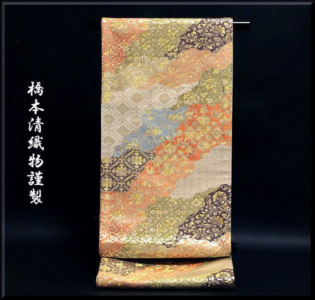 画像1: ■京都西陣織「橋本清織物」謹製 瑞祥錦 豪華絢爛 袋帯■ (1)