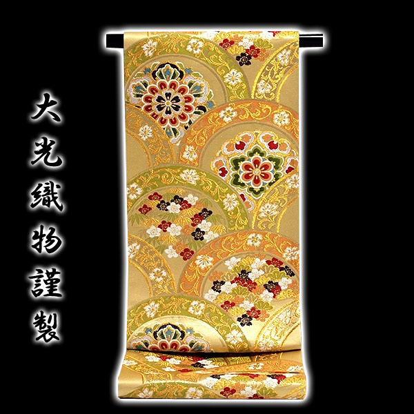 画像1: ■「薫風青海華文-絢爛」 大光織物謹製 正絹 袋帯■ (1)