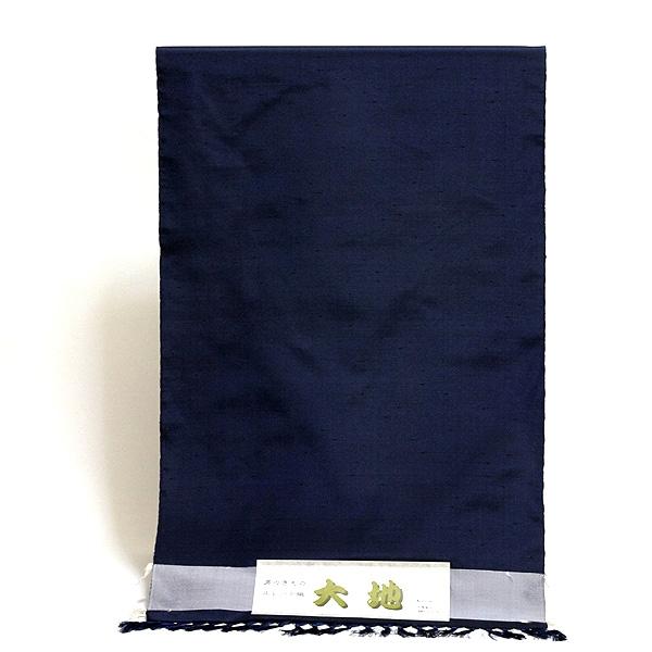 画像1: ■【スレート織】「大地」 光沢感がオシャレ 濃紺色 男物 正絹 紬■ (1)